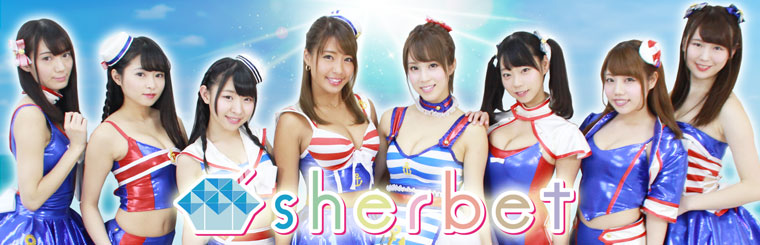 【sherbet】4/21(土) 「UtaTen Presents IDOL GROW UP!」 1部