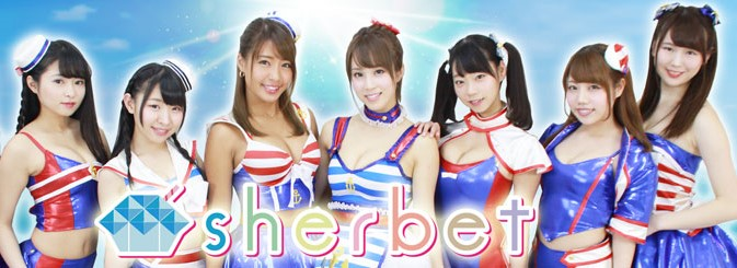 【sherbet】9/18(火) 『 GIRLS INFINITY Tuesday 』