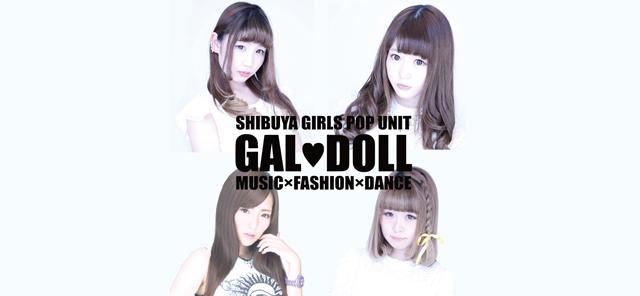 GAL♥DOLL
