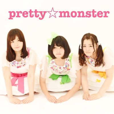 pretty☆monster
